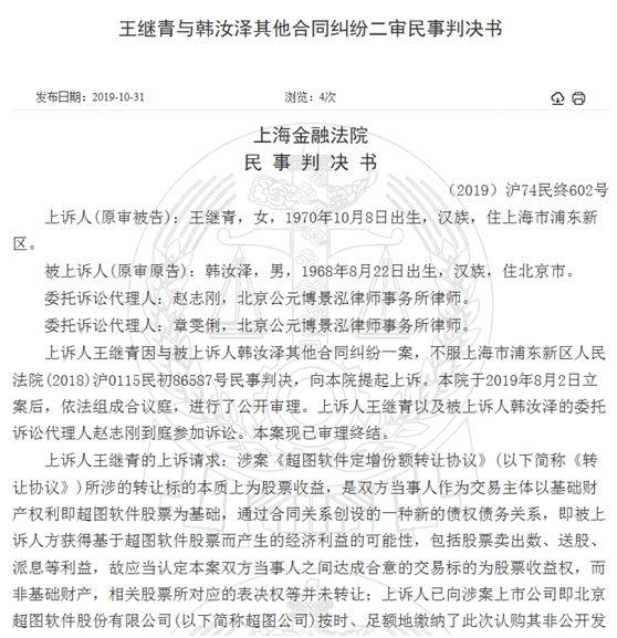 股指期货鑫东财配资:【300036股吧】精选:超图软件股票收盘价 300036股吧新闻2019年11月12日