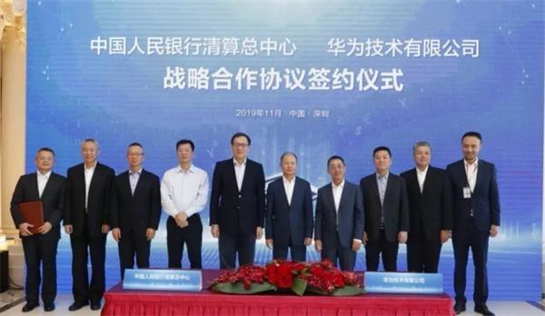中国人民银行副行长范一飞到华为公司考察调研