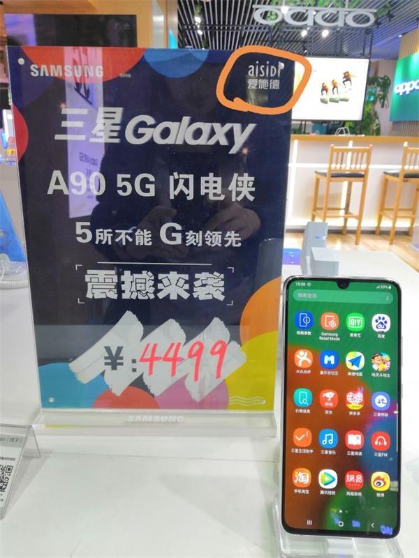 三星大规模裁人后再走代办形式 欲借5G重夺中国市场
