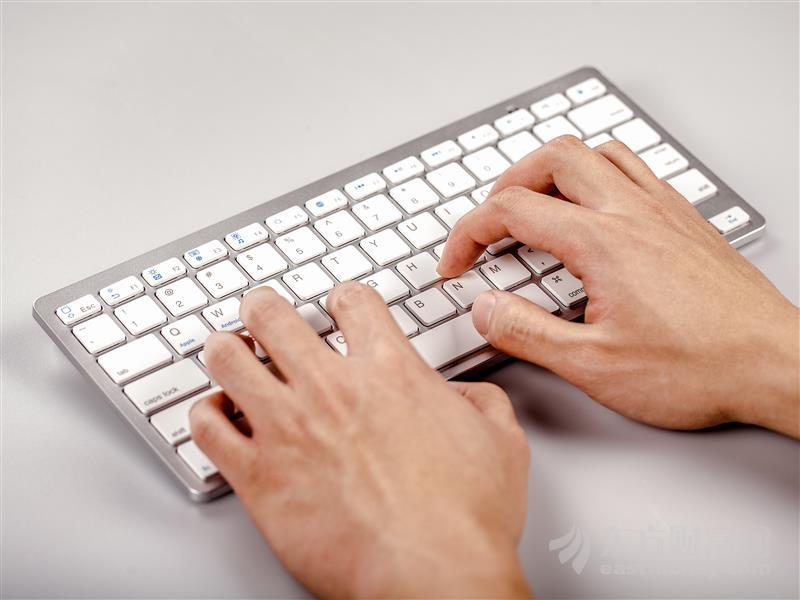 中共中央:推进数字政府建设 依法保护个人信息