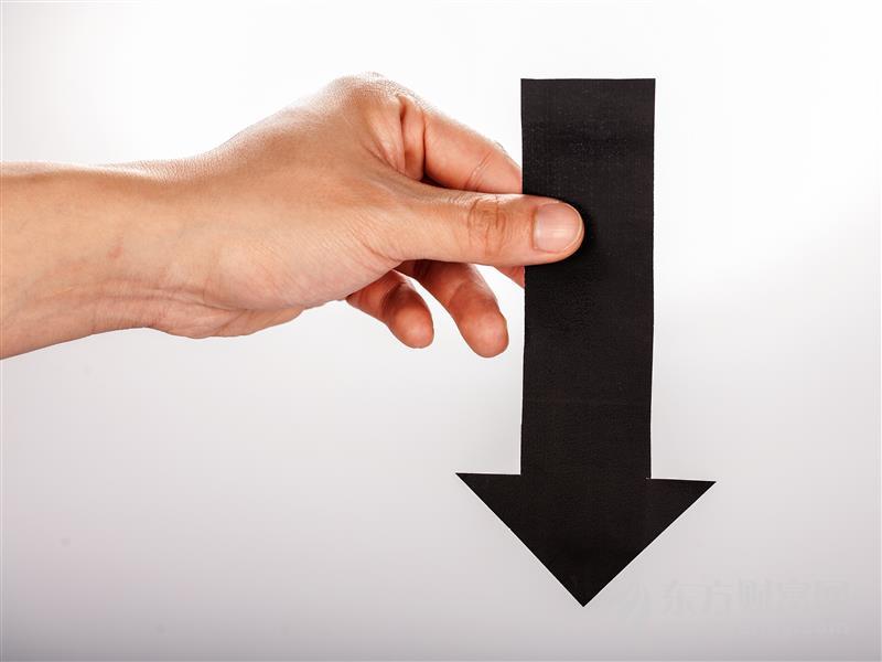 """科創板首現""""破發"""":這2股同日盤中跌破發行價!跟投機構有點慌?"""