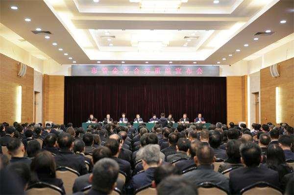 北京四家建筑国企两两合并重组-《国资报告》杂志