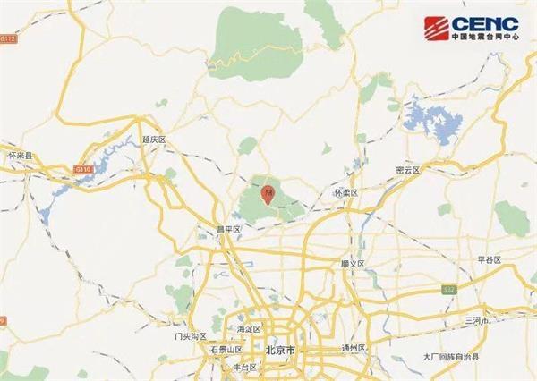 北京昌平区发生2.0级地震