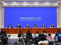 【实录】国新办就中美经贸磋商进展举行发布会