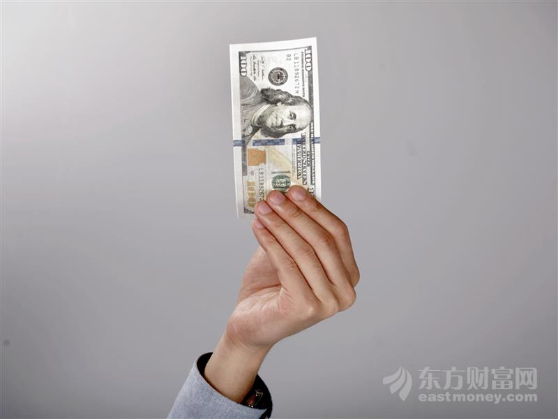 央行副行长陈雨露:前三季度境外投资者净增持境内债券和股票约900亿美元