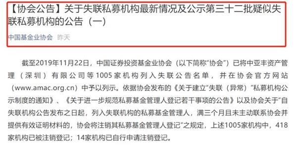 000662股票最新消息 天夏智慧股票新闻2019 000593