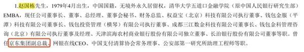 10万股民懵了!一笔生意业务巨亏99.9999%:温州最新新闻  1 第2张
