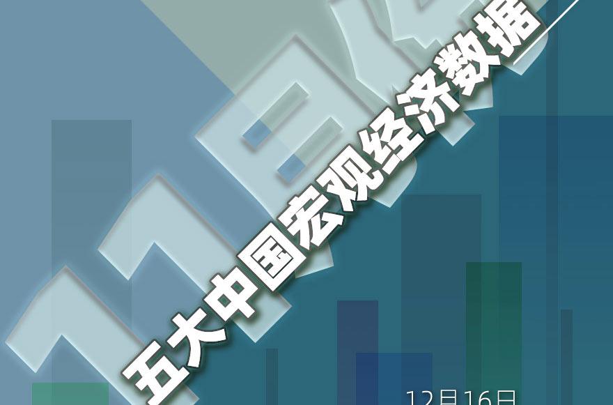 [�剧��涓�棰�866]涓��剧����11��浠戒�澶т腑�藉��瑙�缁�娴��版��