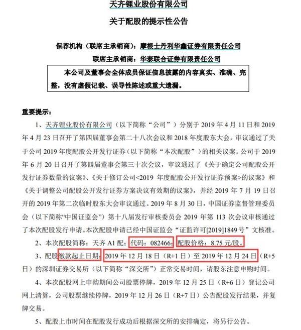 601015股票最新消息 陕西黑猫股票新闻2019 宁波韵升600366