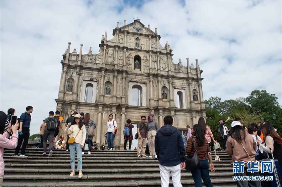 葡萄牙各界人士高度评价澳门回归20年来发展成就
