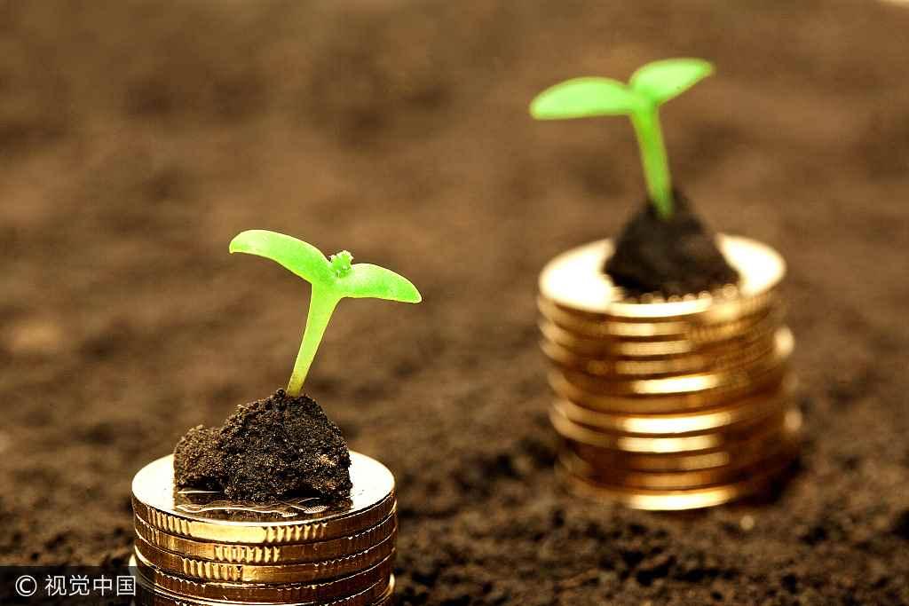 中共中央、国务院:进一步减轻企业税费负担