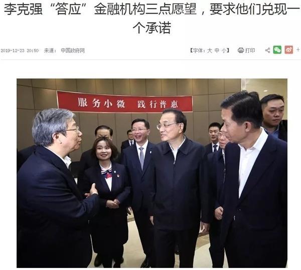 总理发表了沉重的声明!新一轮RRR降价是否即将到来?什么时候掉?怎么滴?最新解释