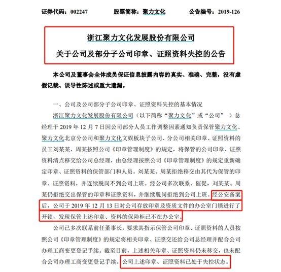 第1 70章 炒股没,新中国正式成立70周年数念币外币