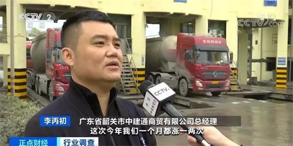 央视调查:水泥供不应求!有的在工厂门口排队等8小时 才能提一车