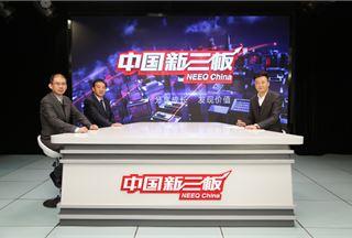 金鑫科技做客《中国新三板》