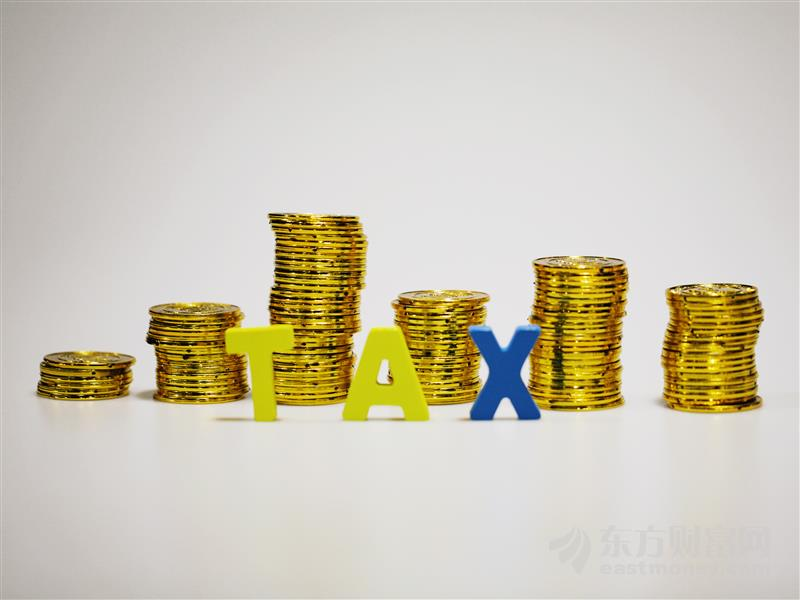 一场2.5万亿的误会!消费税法征求意见稿来了 白酒要加税?NO!