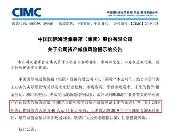 广州老牌的欢迎来到公赌船jcjc710公司有哪些,2018养老金概念股有哪些养老金概念股龙头一览