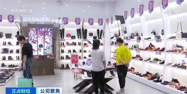 国内女鞋第一股现关店潮 却11个交易日9次涨停!星期六脱鞋上网走向何方?