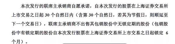 萍乡市教育局:稀有护盘行动!1.19亿邮储银行包销股自愿加锁 限