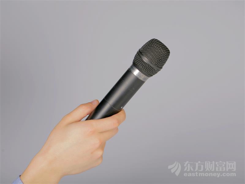 华为首席法务官宋柳平在起诉美国联邦通信委员会发布会上的声明