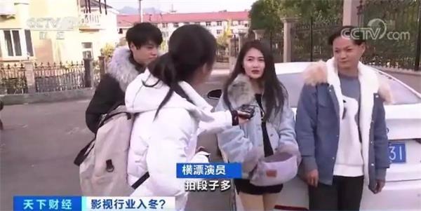 """影视行业资源退潮:横店群演转业做直播 """"餐馆十年最冷僻"""""""