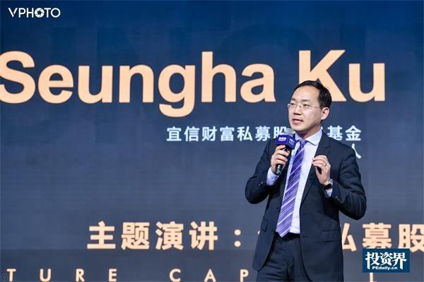 宜信财富私募股权母基金Seungha Ku:全球私募股权投资市场的道与术