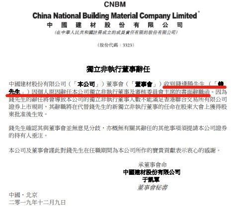 温州新闻:上财涉性丑闻传授被解雇 5家上市公司亦通告切割 主业副业皆赋闲