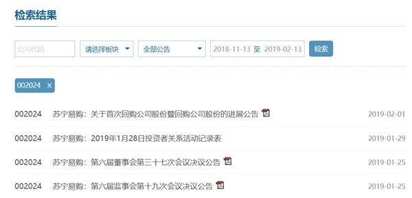 QQ浏览器截图20190212124701.png