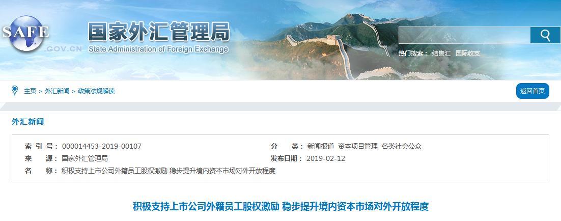 http://www.zgmaimai.cn/jingyingguanli/218748.html