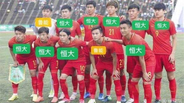 U23国家队基本都是恒大球员