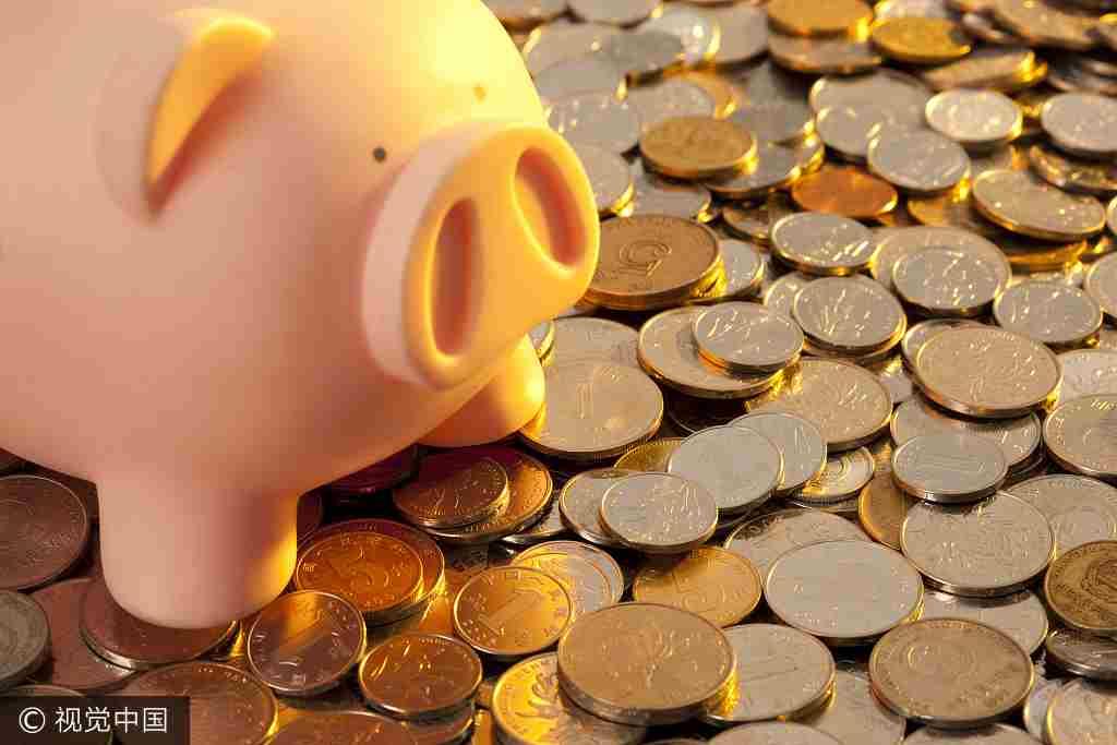 粤港澳大湾区发展规划纲要:支持国际金融机构在深圳前海设立分支机构