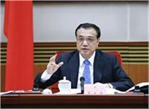 """国务院总理李克强重申:稳健货币政策没有变 坚决不搞""""大水漫灌"""""""