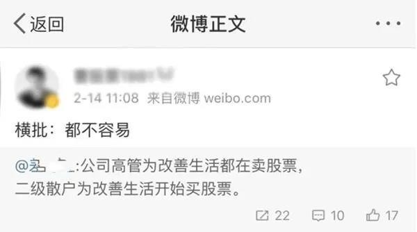 http://www.qwican.com/tiyujiankang/806121.html