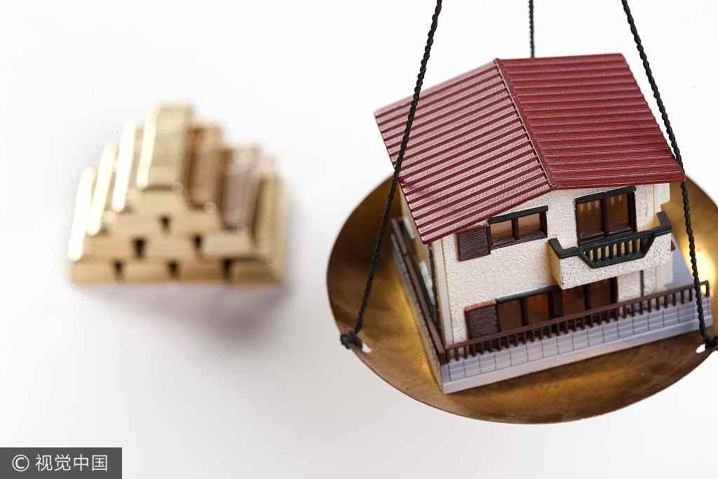 楼市首次板块轮动近尾声 三四线城市房价仍有下行风险