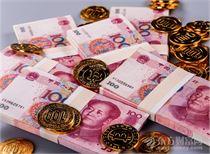 沪深两市融资余额突破9000亿元大关 为2018年7月6日以来首次