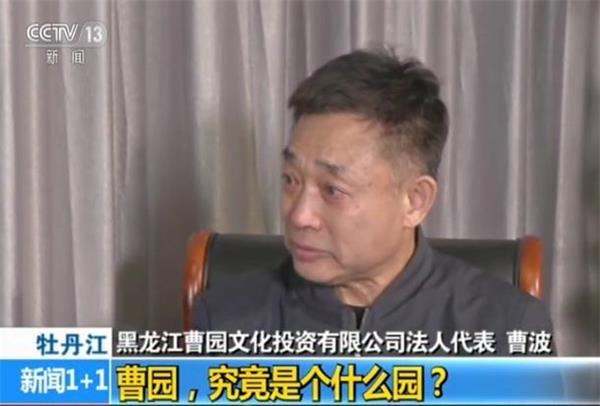 """""""曹苑""""老板上海的过去:上海在10年前卷入了一起重大腐败案件"""