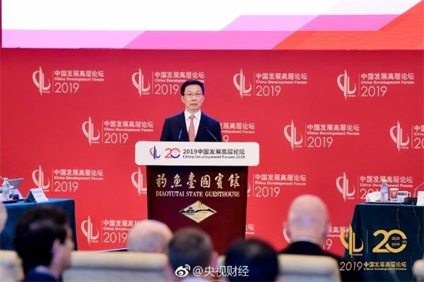 韩正:允许更多领域实行外资独资 并加快电信、医疗等领域开放进程