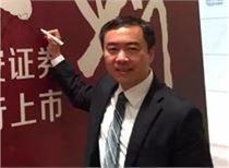 国泰君安研究所所长黄燕铭:A股已反转 看好周期、消费和科技