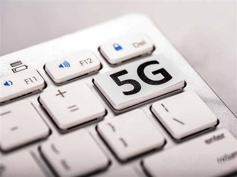 馬化騰:5G與AI推動產業互聯網發展