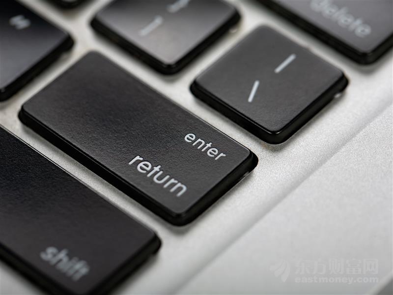 华为余承东:5G带来的最大变化是从人的连接变成万物互联