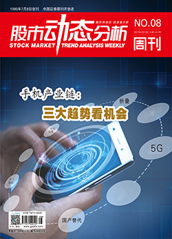 """手机产业链:三大趋势看机会""""!"""
