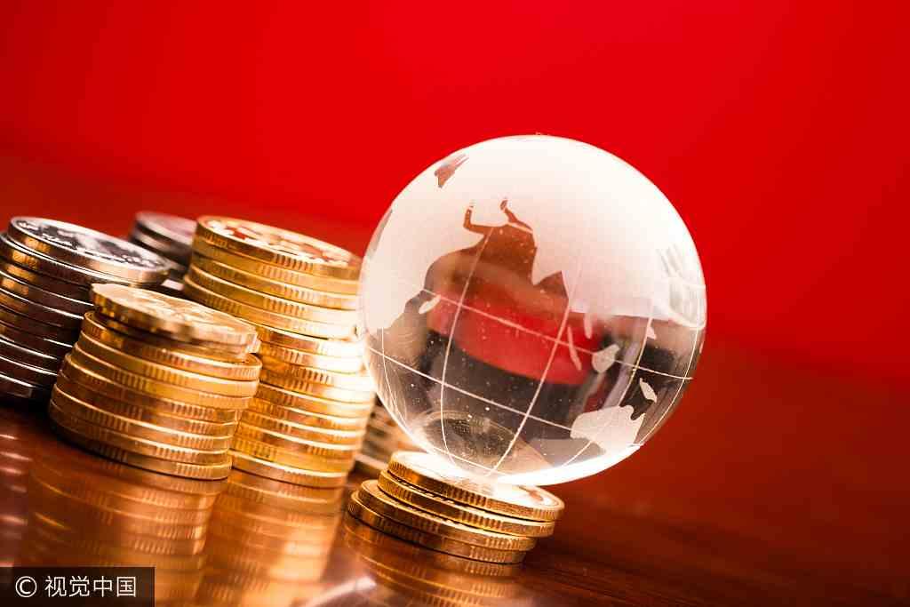 兴业证券:增值税三并二影响 A股公司业绩将增厚2500亿