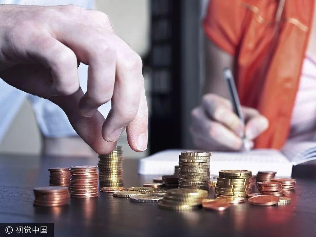 光大证券:降低增值税税率对火电公司的业绩弹性较强