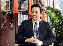 央行副行长陈雨露:去杠杆和稳增长有许多统一的一面 并不完全对立