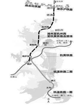 21世紀經濟報道高鐵_21世紀經濟報道 破冰之錘 中國高鐵踏上美國路