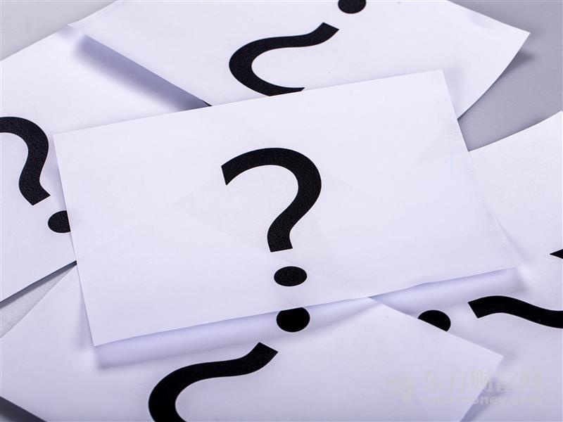 葵花药业遭深交所5连问 重大事件定期披露能否代替临时公告?
