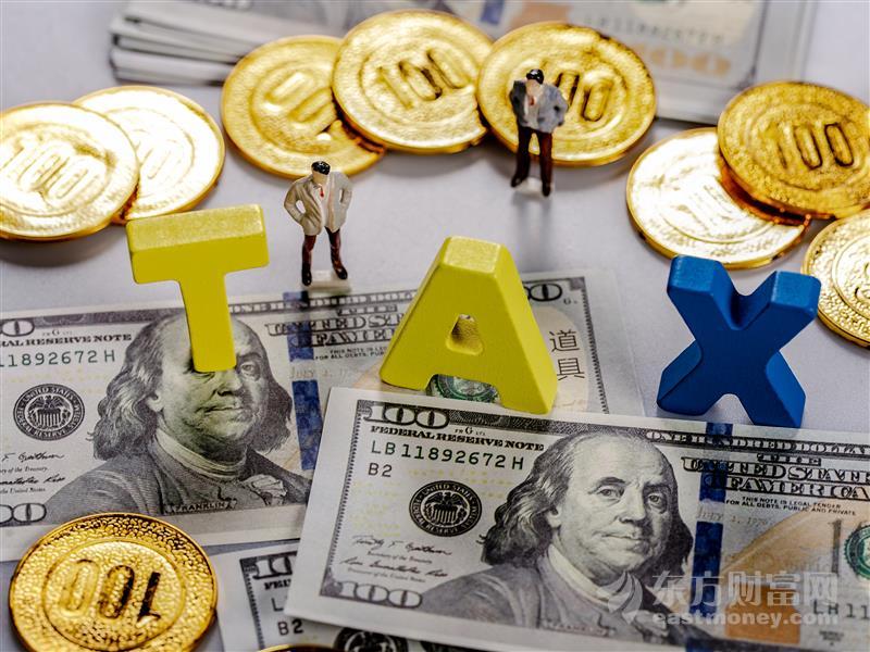 银行员工非法集资超2亿
