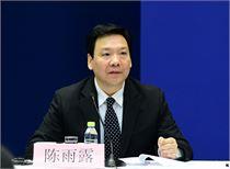 央行副行长陈雨露:中国股市正显示出触底?#36879;此占?#35937;