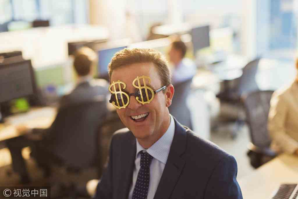 中金所:中证500股指期货交易保证金标准将调整为12%