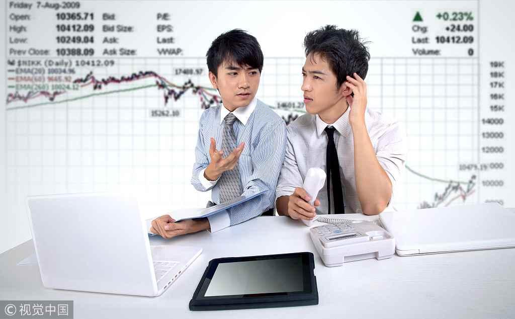 海富通基金:积极发挥基金优势让股指期货惠及中小投资者